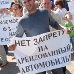 Лучшие плакаты с Акции протеста против ФЗ-69