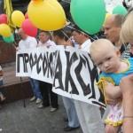 В Москве прошла Акция протеста против ФЗ-69