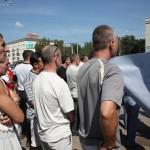 Фото с акции протеста против ФЗ-69