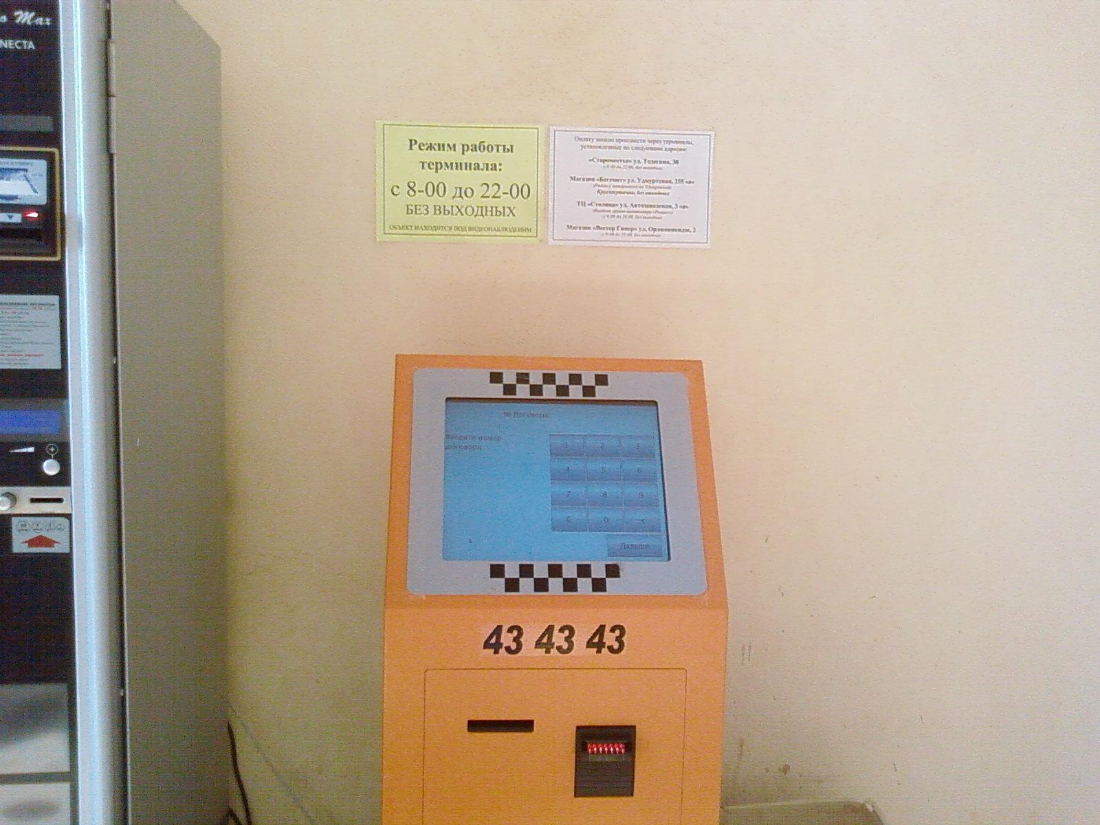 Аренда игровые автоматы оренбурга секреты на игровые автоматы sizzling hot