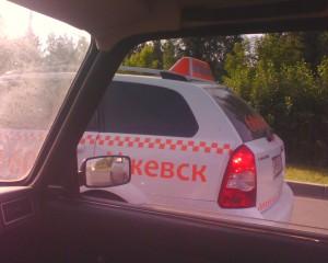 машина такси 606060