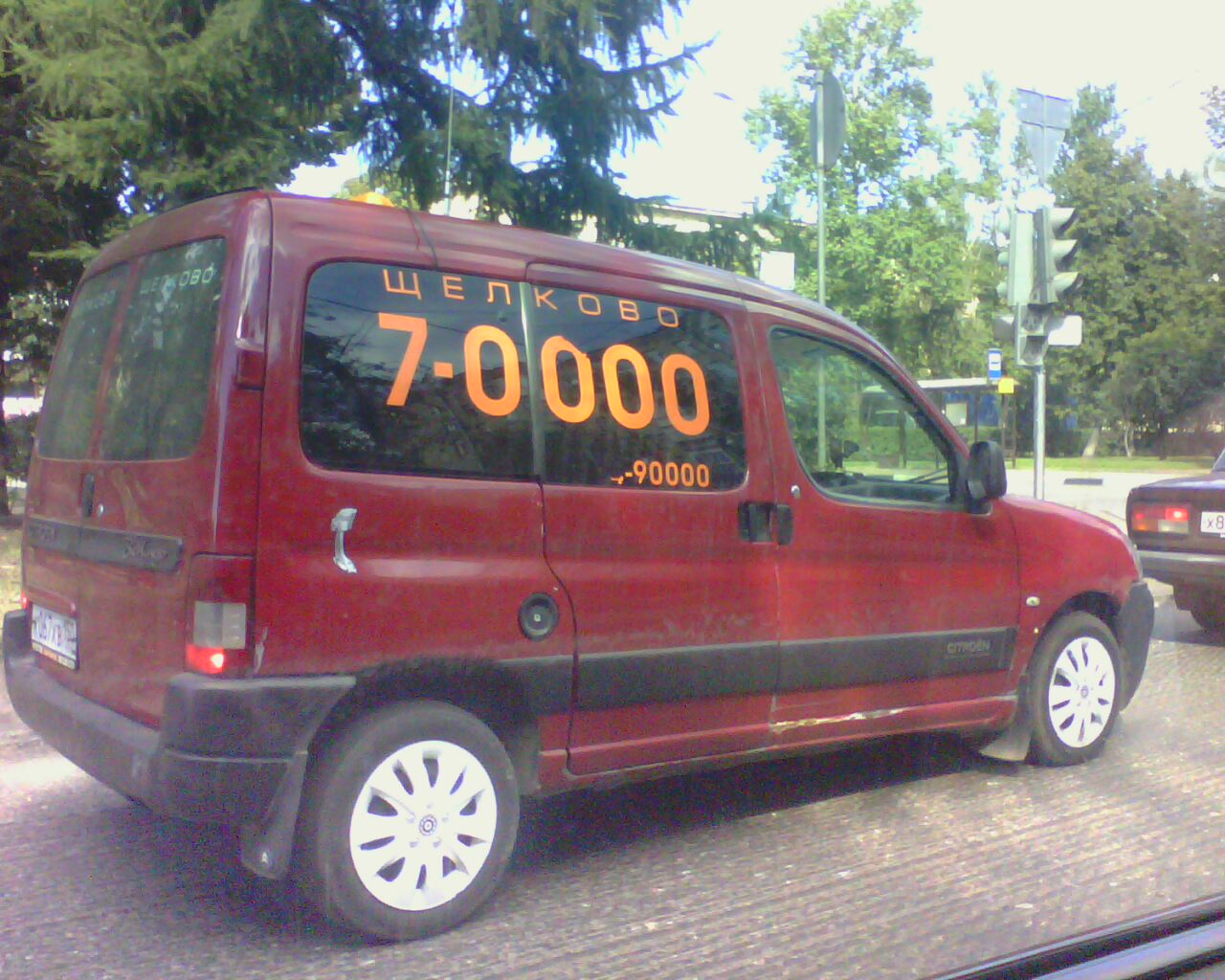 такси фиат добло в москве