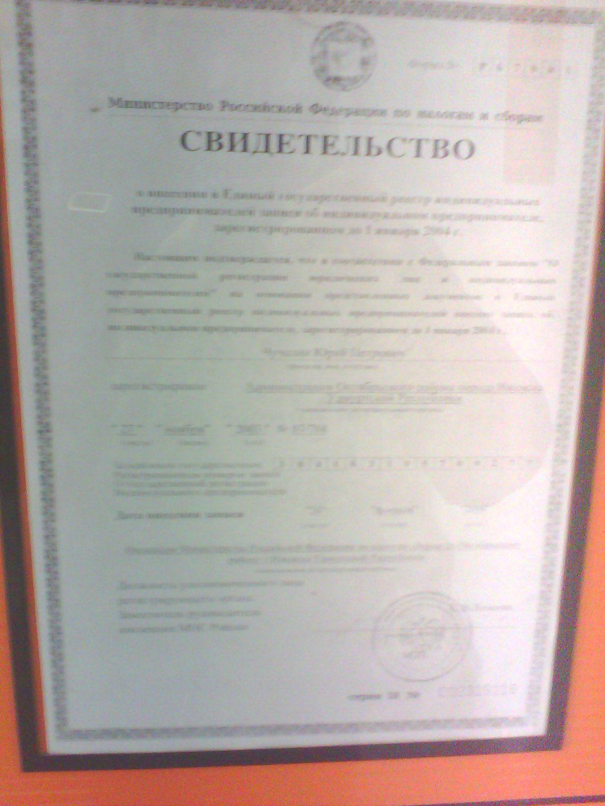 Донецкий театр оперы и балета заказ билетов