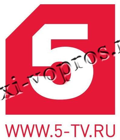 5 канал татарстан