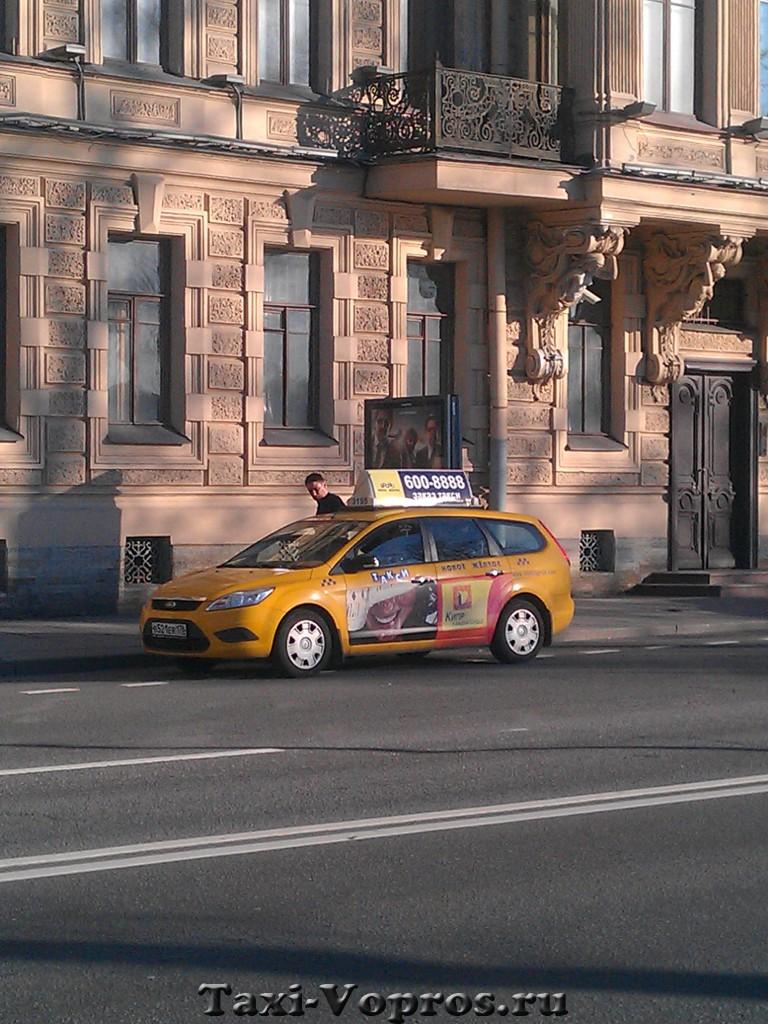 такси аренда санкт-петербург