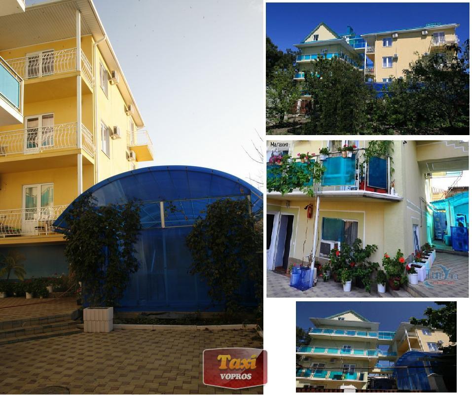отель Малахит, Куйбышева 26