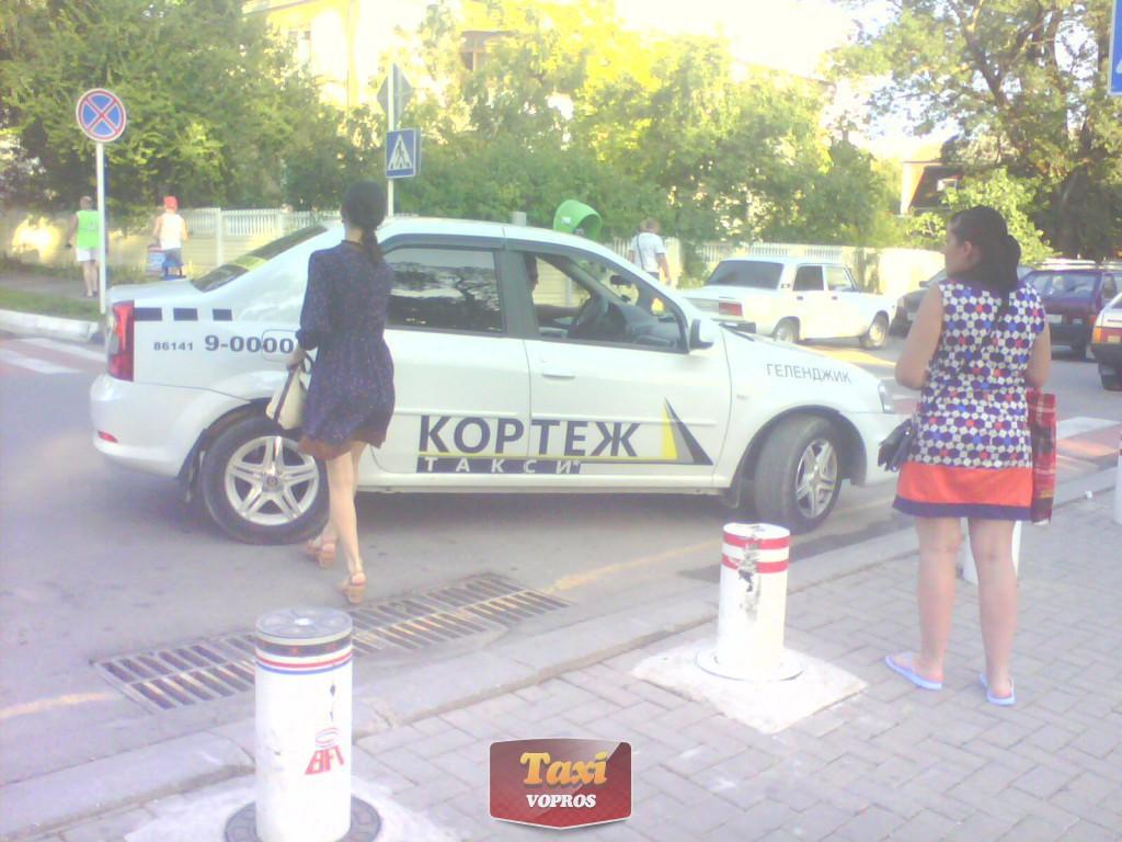 такси кортеж геленджик 86141-9-0000