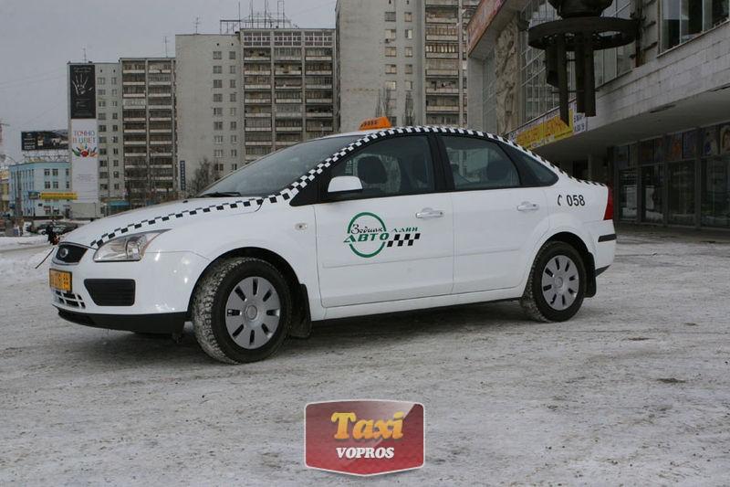 """"""",""""www.taxi-vopros.ru"""