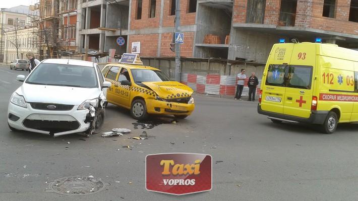 дтп такси ущерб