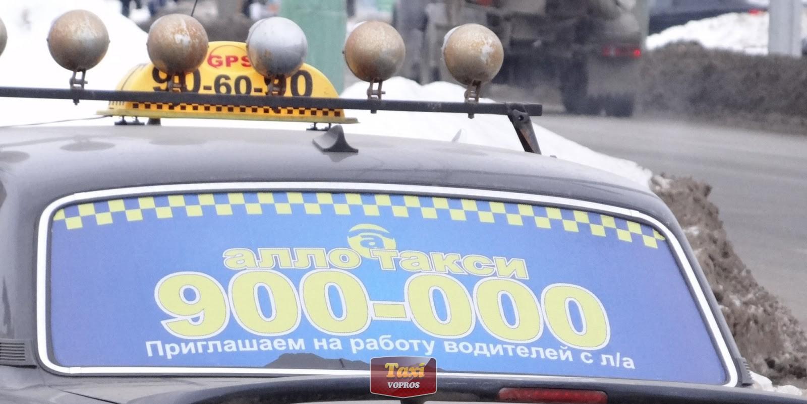 Такси 571 — самое дешевое такси в Киеве. Дешевле только ...