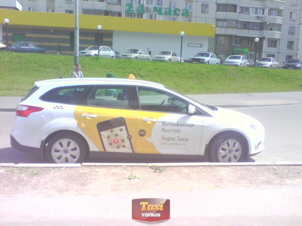 яндекс-такси снизил цены