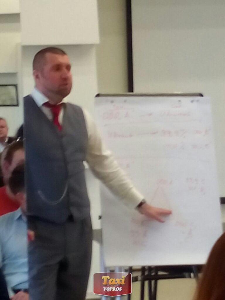 Семинар Дмитрий Потапенко в Краснодаре: выводы для такси