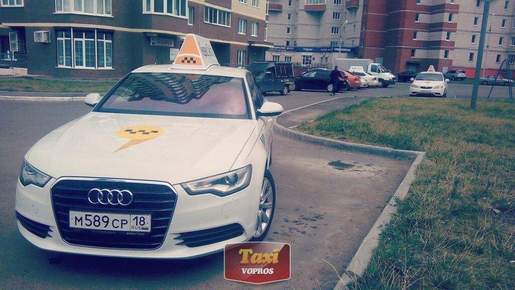 Яндекс-такси в Ижевске попытка №2