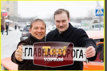 """Интервью для """"Главной дороги"""""""
